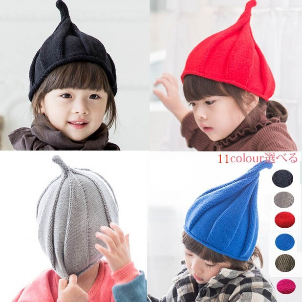 かわいいとユーモアと暖かさを大切に 可愛い ギュッ トンガリニット帽