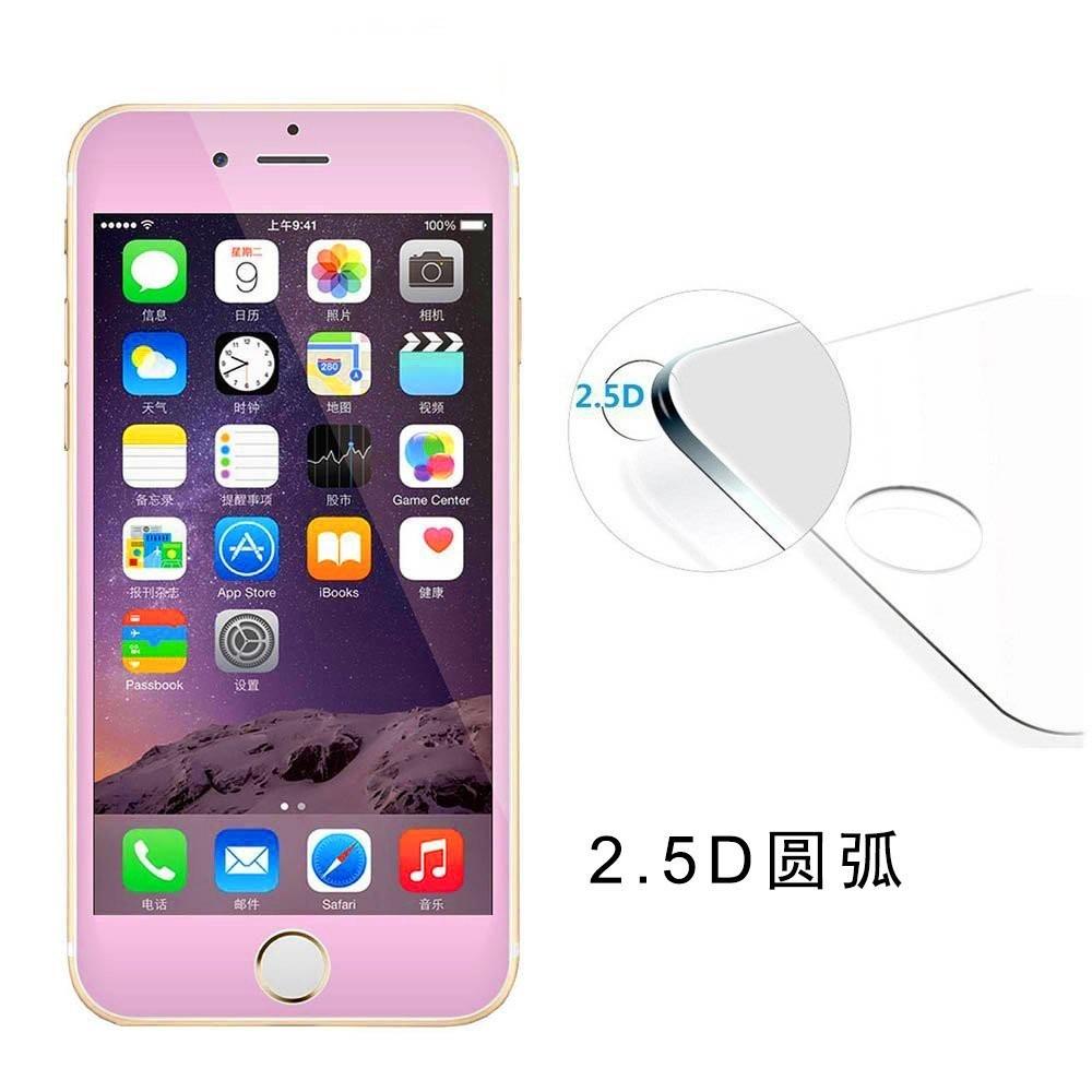 iPhone 6S 強化ガラスフィルム PopSky™ 全4色 採用0.26mm 強化ガラス ラウンドカッティング 硬度9H ラウンドエッジ加工 iPhone 6S フルスクリーン耐指紋 撥油性 高透過率液晶保護フィルム (iPhone 6S, ピンク)