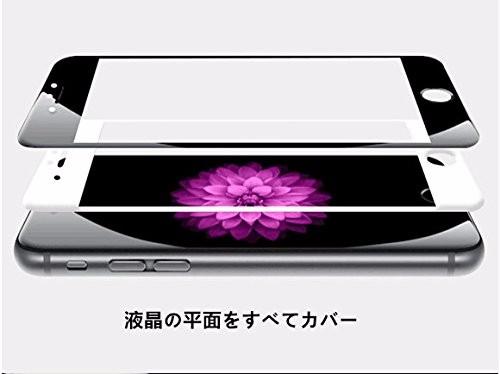<国内発送送料無>[最新版100%日本ガラス使用】 iPhone 6 / 6s 4.7用 3D 曲面立体 3D アラウンド加工構造加工 9H 0.33mm 100% 強化 ガラス フィルム(黒) 全面保護 耐衝撃 耐傷 防汚 防指紋 飛散防止 気泡レス スムースタッチ