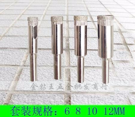 <国内発送送料無>6mm~12mm ダイヤモンドコアビット 4本 ガラス・ドリル工具に最適
