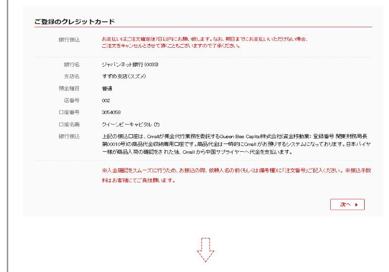 temp-6.jpg